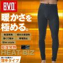 B.V.D. WARM TOUCH 吸湿発熱 HEAT BIZ 薄手タイプ ロングスパッツ for BUSINESS WARM BIZ対応/BVD/メンズ/あっ...