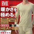 B.V.D. WARM TOUCH 吸湿発熱 HEAT BIZ 中厚タイプ クルーネック長袖Tシャツ for BUSINESS WARM BIZ対応/BVD/メンズ/あったか防寒インナー/ヒート ビズ/ビジネス 温感