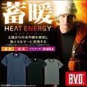 B.V.D. 蓄暖 あったか防寒 クルーネック半袖Tシャツ 蓄熱保温 WARM BIZ/BVD/インナー/ビジネス 【02P03Dec16】