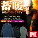 B.V.D. 蓄暖 あったか防寒 ハイネック長袖Tシャツ ポケ付 蓄熱保温 WARM BIZ/BVD/インナー/ビジネス