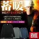 B.V.D. 蓄暖 あったか防寒 クルーネック長袖Tシャツ 蓄熱保温 WARM BIZ / BVD / インナー / ビジネス