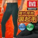 B.V.D. 「裏起毛 」丸編み 10分丈タイツ WARM BIZ ウォームビズ スパッツ レギンス ももひき ステテコ 温感