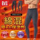 【メール便送料無料】B.V.D. 「コットンブレンド」 10分丈 綿混 丸編み タイツ WARM B