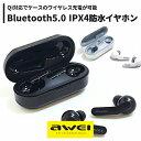 awei ワイヤレスイヤホン Bluetooth5.0 IP...