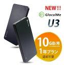 新発売!10GB/月 12ヶ月プラン GlocalMe U3 Wi-Fiルーター+プリペイドSIMセット!SIMフリー モバイル Wifi ルーター
