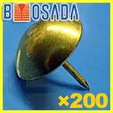 真鍮 太鼓鋲(たいこ鋲) 生地No.25 規格寸法(24×30) (直径23.5mm×全長30mm)【200個】