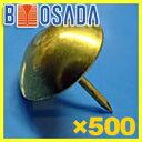 真鍮 太鼓鋲(たいこ鋲) 生地No.19 規格寸法(16×22) (直径16mm×全長22mm)【500個】
