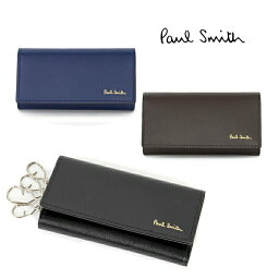 <strong>ポールスミス</strong>/Paul smith <strong>キーケース</strong>(全3色)【送料無料】 シティエンボス・シリーズ 【ギフト包装】 4連<strong>キーケース</strong> 鍵 レザー 牛革/本革 PSC302【GIFT】 プレゼント/値下【ラッピングOK】