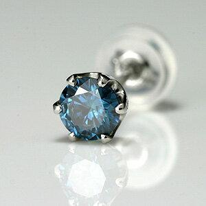 ダイヤモンド プラチナ シンプル ラッピング