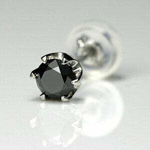 プラチナ ブラック シンプル