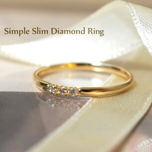 シンプルスリムダイヤモンドリング プレゼント ピンキーリング