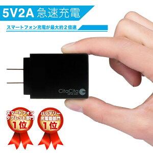 スマート タブレット アダプター モバイル バッテリー スマートフォン