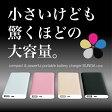 モバイルバッテリー 大容量 軽量 iPhone SE iPhone6 iPhone6s 対応 ピンク 小型 バッテリー 薄型 モバイルバッテリー スマートフォン スマホ 人気 急速 充電 USB 充電器 IQOS アイコス 対応 ポータブル 日本 規格 アイフォン アンドロイド android 180日間保証付 BUNGA T4000