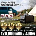 【マラソン期間限定5,000円...