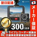 �����L��1����������� 300��� Full HD����1296p ��� ���� ��ソ ���m G���� �ヤ�� HDR/WD...