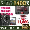 �������Full HD����1400��� ��������� 1296p����HD ��� ���� ��ソ ���mG���� ��160� �ヤ...