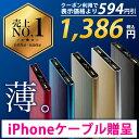 【iPhoneケーブルプレゼント】モバイルバッテリー 8800mAh 大容量 急速充電 iPhone