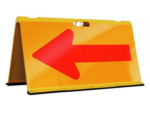 樹脂製矢印板矢印君黄 赤(標識 保安 交通 方向指示板 工事中 路上工事看板 工事用看板 工事看板 矢印板 矢印看板 工事用品 道路工事 注意看板 安全用品 案内看板 交通安全 看板 道路工事看板 安全看板 道路工事用看板 案内板 工事現場 標識 やじるし 矢印)
