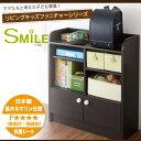 リビングキッズファニチャーシリーズ【SMILE】スマイル【ランドセルの置ける収納ラック】 日本製 子 ...