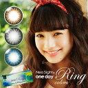 Neo Sight Oneday Ring Colors 1箱30枚 14.2mmヘーゼル グレー ブルー 色付きリングカラコン(度なし)自然に瞳大きく魅せる アイレ ネオサイト カラーズ HAZEL GRAY BLUE(カラコン)(リングカラコン)(サークルレンズ)