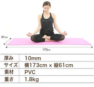 http://image.rakuten.co.jp/c-kiss/cabinet/exercise/yogam10_v2_e.jpg