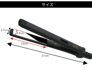 http://image.rakuten.co.jp/c-kiss/cabinet/haircare/iron-sara_17.jpg