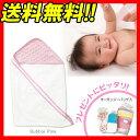 Babymio(ベビーミオ) カドルタオル水玉 ピンク 80cm×80cm
