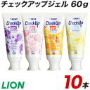 ライオン チェックアップジェル 60g(医薬部外品) 10本