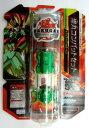 X2.3 爆丸 コンバットセット CS-016 キマイラ+バトルタービン 【 爆丸 おもちゃ 】80s