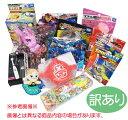 【訳あり商品】B品おもちゃ10個セット 何が届くかお楽しみ♪...