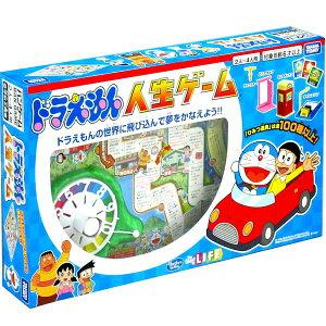 【ドラえもん おもちゃ】ドラえもん 人生ゲーム 【タ