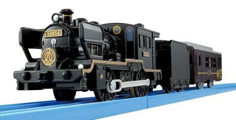 プラレール S-51 8620形蒸気機関車 SL人吉号 【 プラレール 車両 おもちゃ 男の子 キッズ プレゼント クリスマス 誕生日 おすすめ 人気 定番 】10s