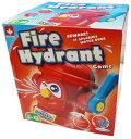 PLM-011 消火栓ゲーム Fire Hydrant Ga...