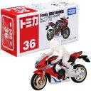 トミカ No.36 ホンダ CBR1000RR 【バイク オートバイ 自動二輪車 ミニカー おもちゃ コレクション TAKARA TOMY HONDA】