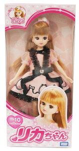 リカちゃん人形 リカちゃん LD-10 すてきなリカちゃ