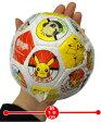 ポケットモンスターXY やわらかボール S【 ポケモン アウトドア ソフトボール やわらか】