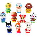 【メール便可】【アンパンマン10種類】人形すくい アンパンマン キャラクター 10個セ