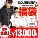 ダブルスティール 福袋 DOUBLE STEAL NEW YEAR BAG 豪華8点入り 当店限定+1アイテム【ストリート系 ファッション】