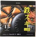 【スキレット】【あらゆる料理が格別に美味しくなる魔法のフライ...
