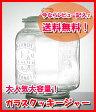 【今だけレビューを書いて送料無料!】【Glass Cookie Jar アンティーク ガラスクッキージャー】(容量:7.0L 米約5kg)【10P05Sep15】