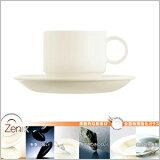 フランス発!新素材登場!Arcoroc(アルコロック) Zenix(ゼニックス)デアリング スタック式ティーカップ(※カップのみとなります。)[G3745]