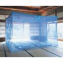 【送料無料】京都西川 麻入り蚊帳 (かや)3畳用【10P05Sep15】