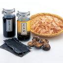 星硝 Cellamate(セラーメイト)これは便利調味料...