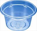 クリーンカップ 60BL 本体 ◆ご注文単位:1袋(100枚入)