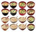 【アマノフーズ】にゅうめん4種4食、炙り海鮮雑炊3種6食、おみそ汁3種6食【10種16食】 バラエティ 詰め合わせ 即席 インスタント[am]【送料無料】