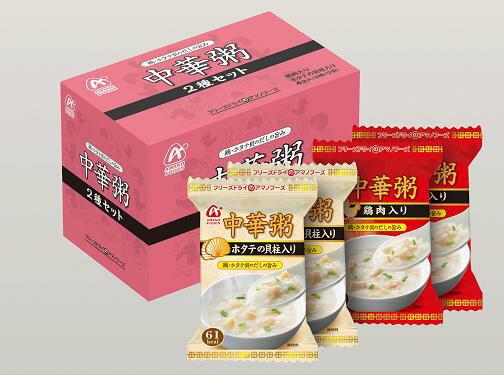 【アマノフーズのフリーズドライ】中華粥 2種セット(4食入り)