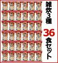 【アマノフーズのフリーズドライ】炙り海鮮雑炊3種セット6食【6セット36食】【お買得パック】