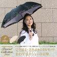 【ギフト 日傘】新サイズ感日傘遮光・遮熱ボタニカルモードかわず張りショート日傘(晴雨兼用傘)【蛙張り日傘】【楽ギフ_包装選択】