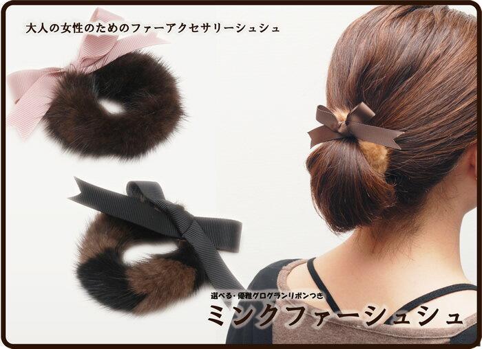http://thumbnail.image.rakuten.co.jp/@0_mall/c-modern1/cabinet/hairacce/shushu/ribbon_main.jpg