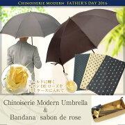 ������ý�2016������̵�����Chinoiserie Modern Umbrella & Bandana  sabon de...